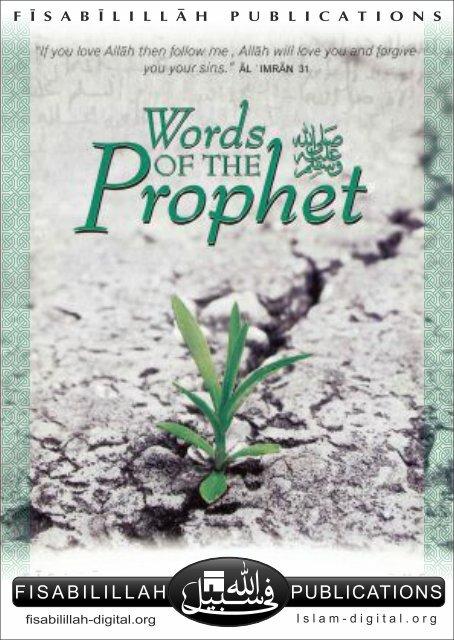 Words of the Prophet