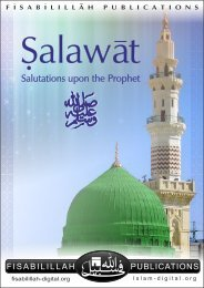 Salawat - Salutations Upon the Prophet