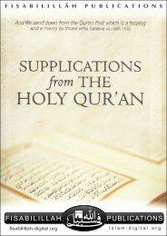 Supplications from the Quran