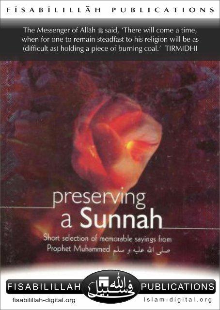 Preserving a Sunnah