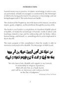 Preserving a Sunnah - Page 2