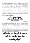 Marriage -  A Form of Ibadah - Page 5
