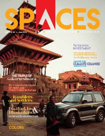 SPACES June issue_3July16