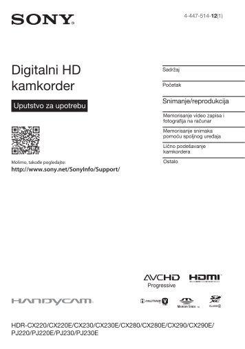 Sony HDR-CX280E - HDR-CX280E Mode d'emploi Serbe