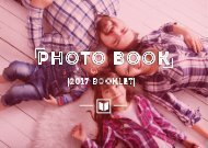 PHOTO BOOK-2017 BOOKLET-CHAPTER 6