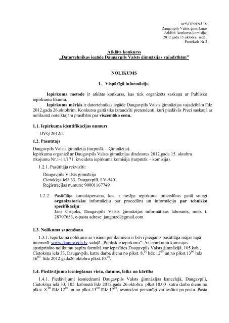 Datortehnikas iegāde Daugavpils Valsts ģimnāzijas vajadzībām