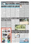 "Вестник ""Струма"", бр. 135 - Page 3"