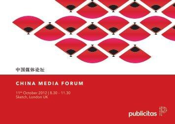 china media forum - Publicitas