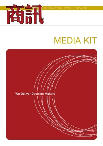 MEDIA KIT - Macau Business