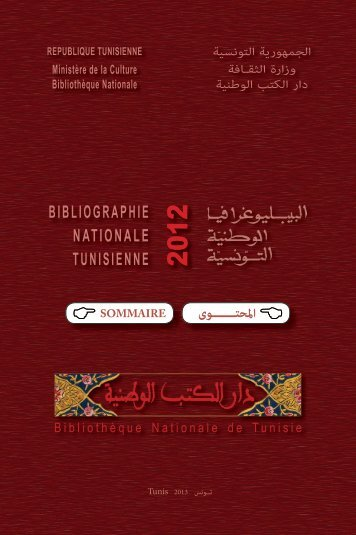 Bibliographie Nationale de Tunisie - 2012