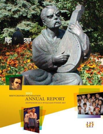 2012 grants - The Ukrainian Canadian Foundation of Taras ...