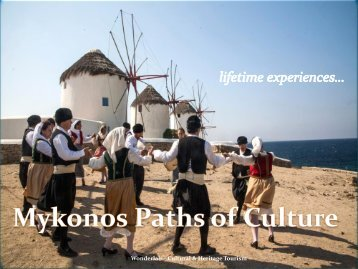 MYKONOS PATHS OF CULTURE 2017