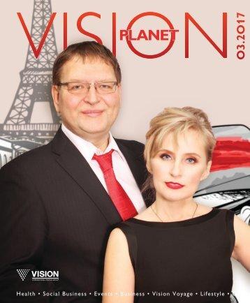 Vision_Planet_03-2017_RU