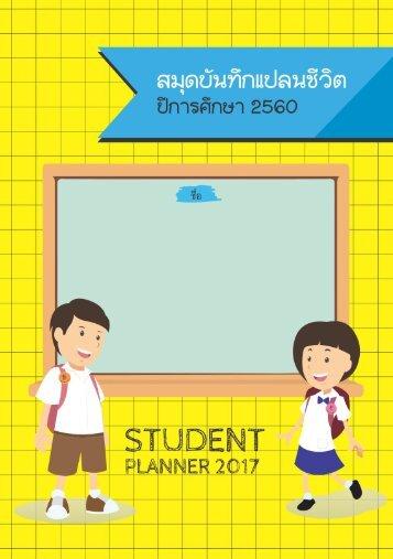 Student Planner 2560