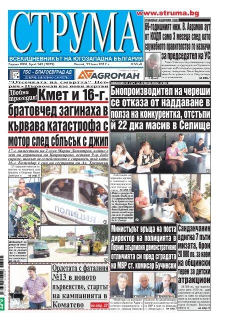 a04e75cc052 Вестник