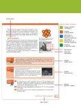 Химия и опазване на околната среда за 8. клас - Page 7
