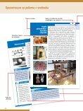 Изобразително изкуство за 6. клас - Page 6