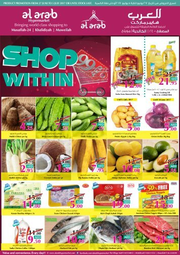 Al-Arab-Everything-within-99 JUNE(1)
