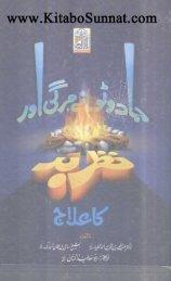 Jadu-Toney-Mirgi-Aur-Nazar-Bad-Ka-Ilaaj