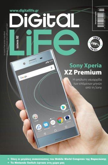 Digital Life - ΤΕΥΧΟΣ 92