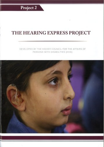 Hearing Express Project