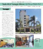 San Diego Yu Yu, July 1, 2017 - Page 6