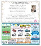San Diego Yu Yu, July 1, 2017 - Page 7