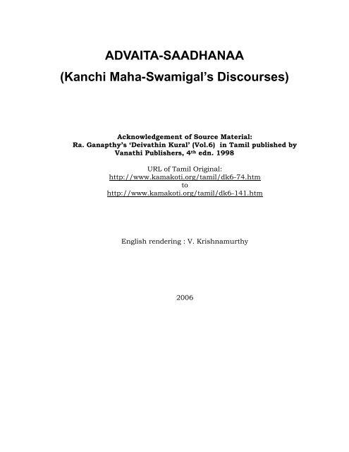 ADVAITA-SAADHANAA (Kanchi Maha-Swamigal's     - HolyBooks com
