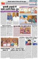 HINDI PAGE 30062017 - Page 2