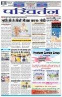 HINDI PAGE 30062017 - Page 3