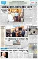 HINDI PAGE 30062017 - Page 4