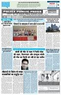 HINDI PAGE 30062017 - Page 5