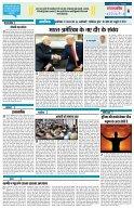 HINDI PAGE 30062017 - Page 6