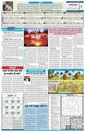 HINDI PAGE 30062017 - Page 7