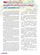 106.3印尼-定稿(新) - Page 2