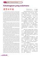 106.3印尼-定稿(新) - Page 6