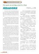106.3越南-定稿(新) - Page 4