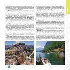 Отдых на море 2017 - Page 5