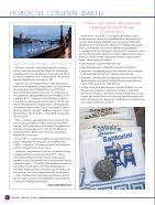 No. 27 - Page 6