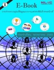 E-book.May_.60