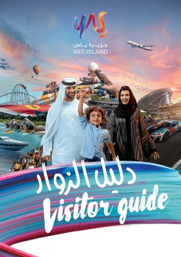 Yas Island Visitor Guide