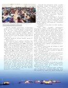 Makivik Magazine Issue 112 - Page 6
