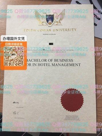 办理澳洲毕业证Q微987739625埃迪斯科文大学文凭成绩单ECU diploma学位认证办学历Edith Cowan University