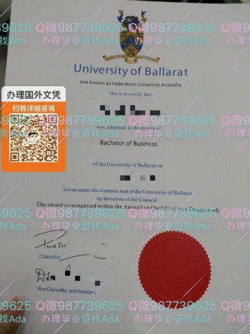 QQ/微信:987739625巴拉瑞特大学毕业证