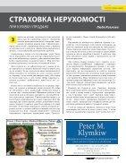 Вінніпеґ Український № 5 (29) (July 2017)  - Page 7