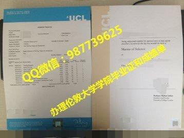 办理伦敦大学学院毕业证Q微信987739625