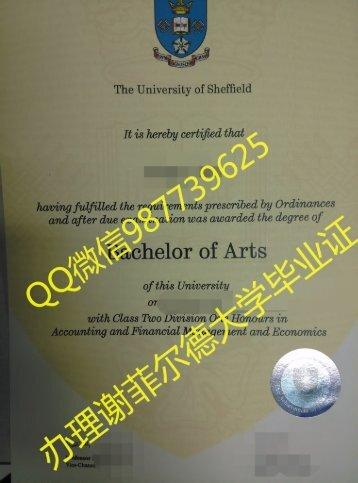 QQ/微信:987739625办理谢菲尔德大学毕业证