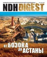 NDH DIGEST