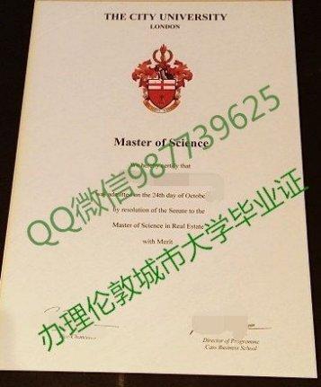 微信 YHJY-ADA 办理伦敦城市大学毕业证成绩单英国文凭