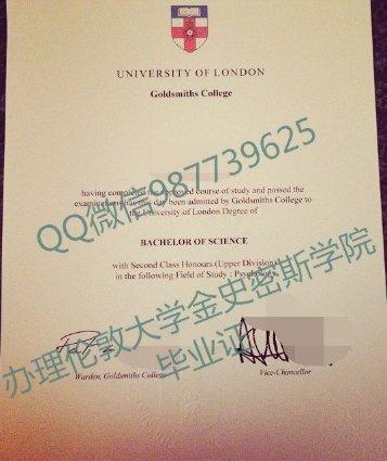 微信 YHJY-ADA 办理伦敦大学金史密斯学院毕业证